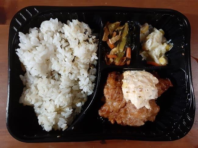 イオンの冷凍弁当 チキン南蛮と高菜ごはん