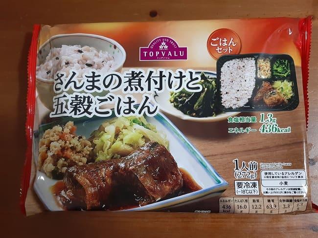 イオンの冷凍弁当 サンマの煮付けと五穀ごはん表面