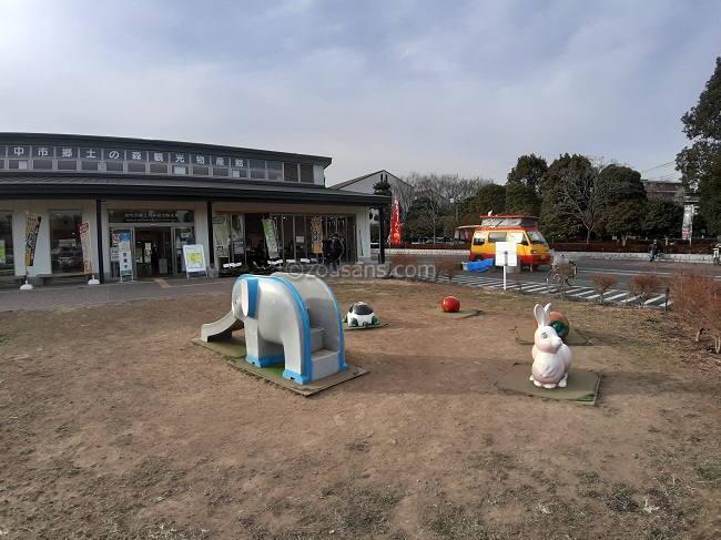 府中郷土の森観光物産館の前の広場