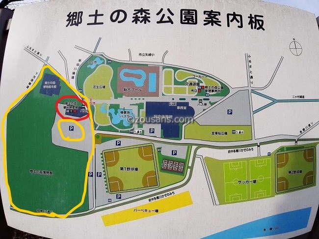 郷土の森公園案内板 郷土の森観光物産館の位置に赤丸